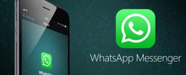 WhatsApp на iPhone
