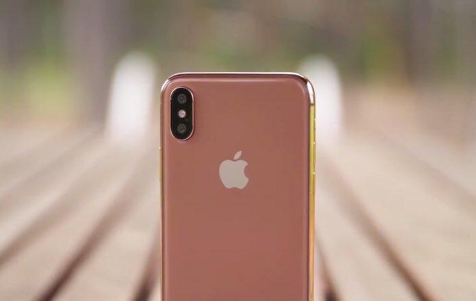 iPhone X в золотом цвете.