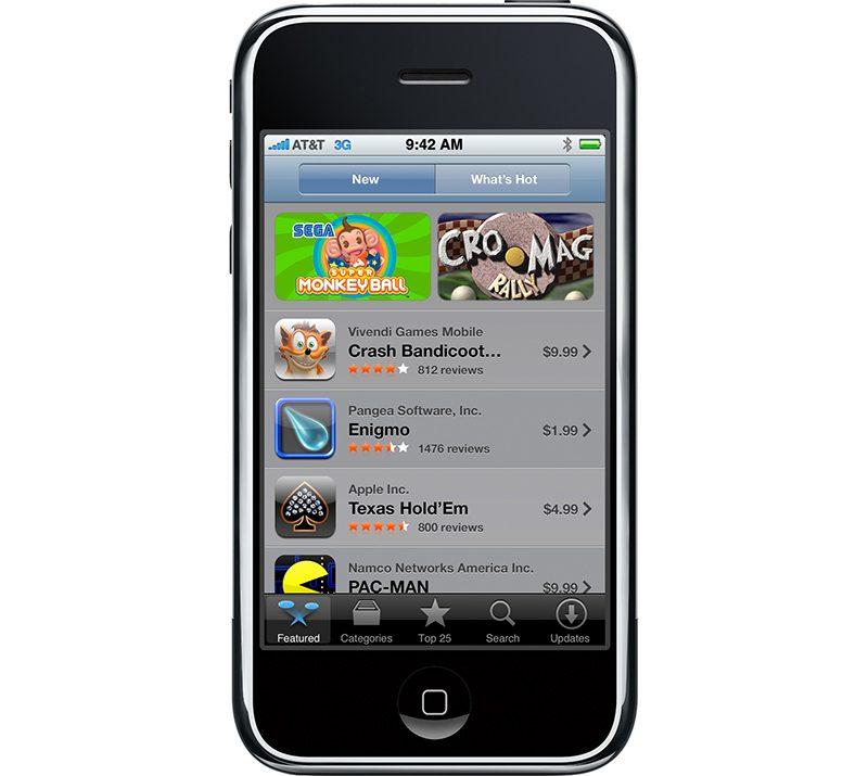 Первая версия App Store