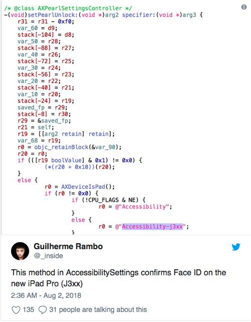Face ID iOS 12