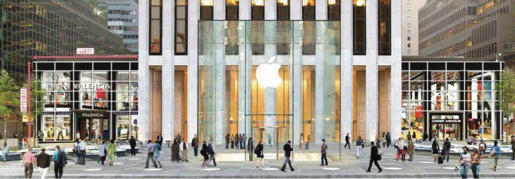 Apple Store, Пятая авеню