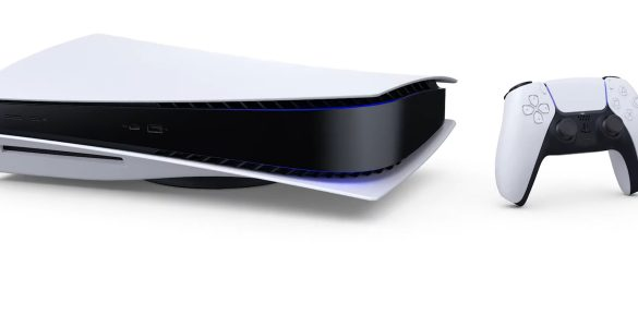 PlayStation 5, PS 5